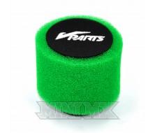 Filtre à Air VPARTS Double Mousse Vert 44mm