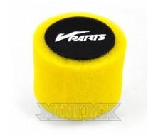 Filtre à Air VPARTS Double Mousse Jaune 44mm