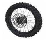 """Complete Wheel 14"""" Front Guangli (Axle 12mm)"""
